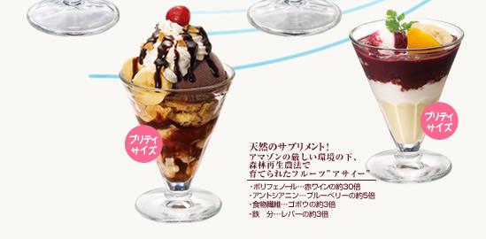 Sweet6_0906_2
