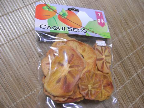 Caqui_seco09